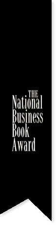 The National Business Book Award